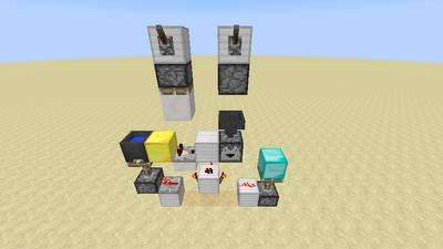 Blockupdate-Sensor (Redstone, erweitert) Animation 1.1.6.png
