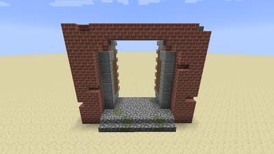 Tür- und Toranlage (Befehle) Animation 3.1.5.png