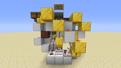 Tauschmaschine (Redstone) Bild 4.3.png