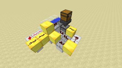 Wassergenerator (Redstone) Animation 1.1.2.png