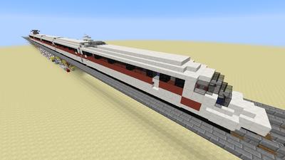 Eisenbahn (Befehle) Bild 1.7.png