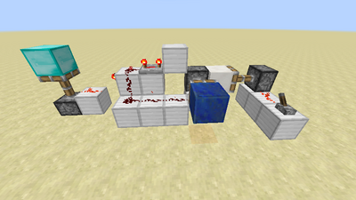 Blockupdate-Sensor (Redstone) Animation 2.1.3.png