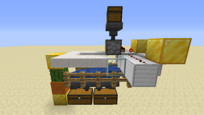 Filtermaschine (Redstone) Bild 8.1.png