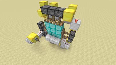 Tür- und Toranlage (Redstone) Animation 9.1.2.png