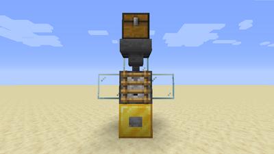 Spendermaschine (Redstone) Bild 4.1.png