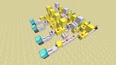 Subtrahierwerk (Redstone) Bild 1.1.png