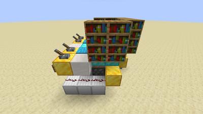 Zaubertischmaschine (Redstone) Bild 1.4.png