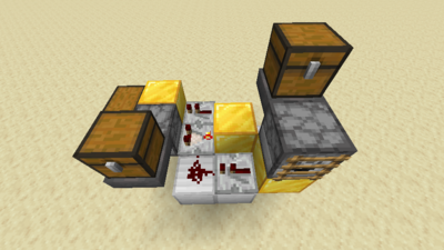 Spendermaschine (Redstone) Bild 1.1.png