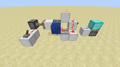 Blockupdate-Sensor (Redstone) Animation 1.2.4.png