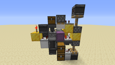 Kisten-Entladestation (Redstone) Bild 2.1.png