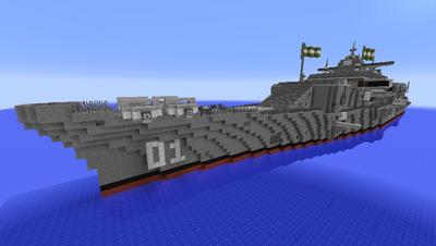 Kampfschiff (Redstone) Bild 1.1.png