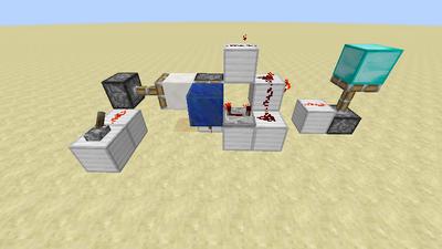 Blockupdate-Sensor (Redstone) Animation 1.2.3.png