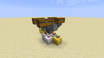 Feuerwerksmaschine (Redstone) Bild 2.1.png
