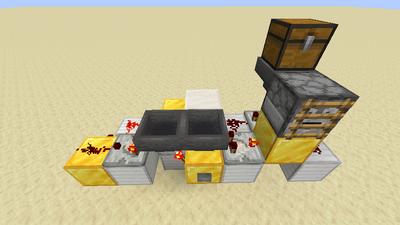 Spendermaschine (Redstone) Bild 2.1.png