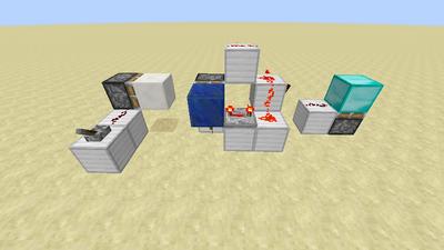 Blockupdate-Sensor (Redstone) Animation 1.2.1.png