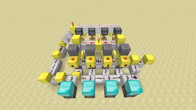 Zähler (Redstone, erweitert) Animation 2.3.1.png