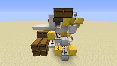 Tauschmaschine (Redstone) Bild 5.4.png