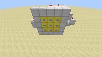 Kombinationsschloss (Redstone) Bild 5.1.png