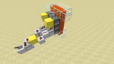 Schießanlage (Redstone) Animation 1.2.1.png