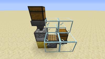 Spendermaschine (Redstone) Bild 4.2.png