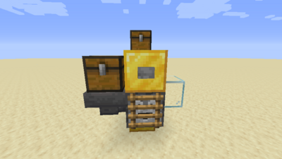Spendermaschine (Redstone) Bild 5.1.png