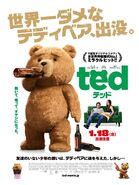 Ted Poster 06