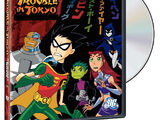 Teen Titans - Trouble in Tokyo (DVD)