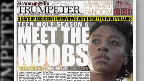 Teen-Wolf-News-080517.jpg
