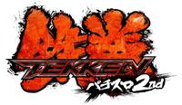 Tekken pachislot 2nd logo.png