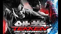 "Tekken Tag Tournament 2 - ""Your Sunset"" Customization Theme"