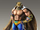 King II