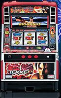 TekkenPachinkoMachine