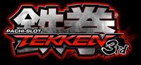 Tekken pachislot 3rd logo.png