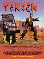 Publicité tekken 1 arcade.jpg