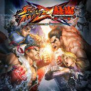 SF-X-Tekken box art