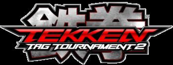Tekken Tag Tournament 2 logo.png