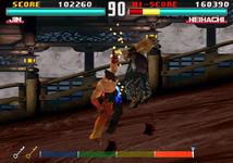 Tekken 3/Tekken Force