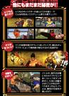 Tekken pachislot immagine promozionale
