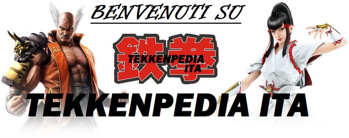 Logo tekkenpedia - Copia - Copia.png