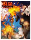 Tekken 6 (Comic)