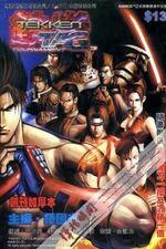 Tekken (Manga)