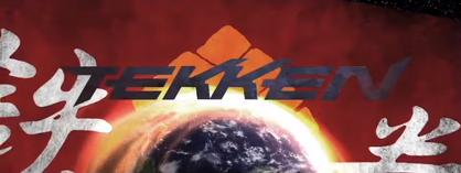 Tekken Reload.png