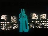 La Torre 10