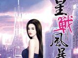 Xiao Fei