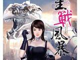 Ai Xiaolu