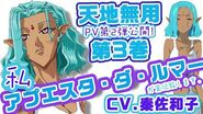 Tenchi Muyo! Ryo-Ohki OVA 5 - Episode 3 Preview 2