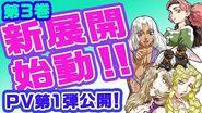 Tenchi Muyo! Ryo-Ohki OVA 5 - Episode 3 Preview