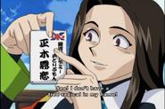 Masaki name tree radical