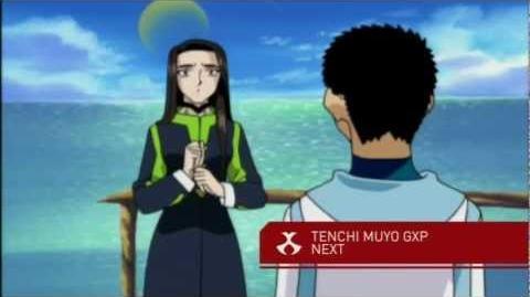 Toonami jokes about Tenchi GXP