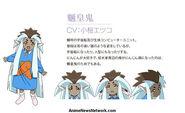 Ryo-Ohki child